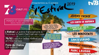 7/8 Culture. Emission du mardi 17 septembre 2019