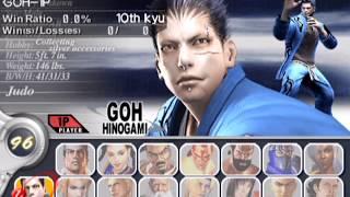 Virtua Fighter 4 Evolution (PlayStation 2) Arcade as Shun Di