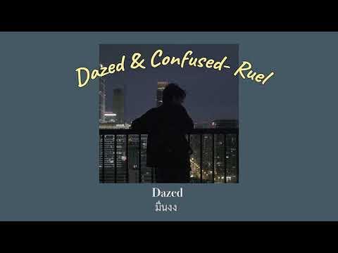 Ruel-Dazed&Confused [THAISUB|แปลเพลง]