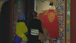 국립고궁박물관 재개관…'신 왕실도자' 특…