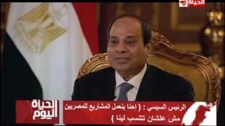 بالفيديو.. ماذا قال السيسي عن المفاعل النووي المصري؟