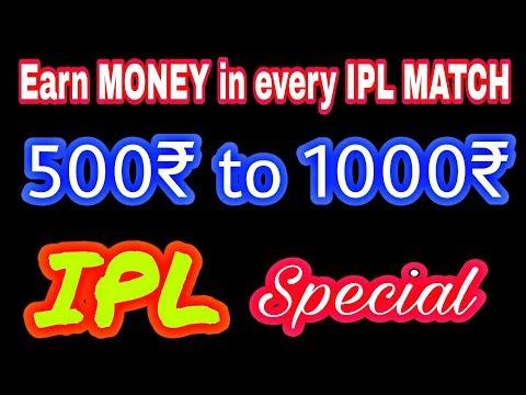 Earn from IPL 2018 | IPL offers | FREE hotel, flight, train, booking | goibibo  offers