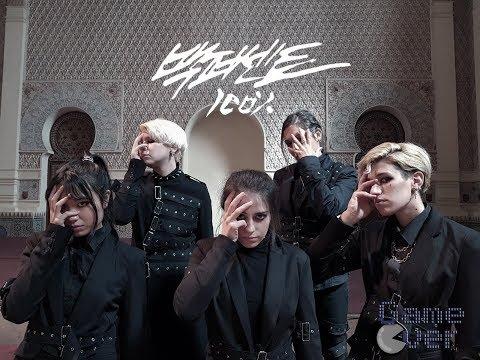 100% (백퍼센트) - Beat (심장이 뛴다) Cover by Game Over