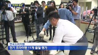 전기 프라이팬 품질, 가격과 무관 '코팅력 30…