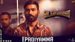 "Official lyric video of 'epadiyamma..' from ""#vadachennai"". vadachennai stars dhanush in lead & directed by vetri maaran. track: epadiyamma movie: vadachenna..."