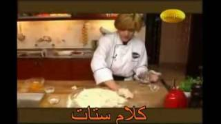 خبز الدار   حورية المطبخ