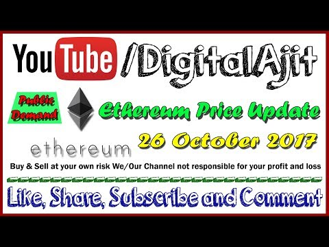 Ethereum Price analysis 26 October 2017 Buy and Sell Own Risk