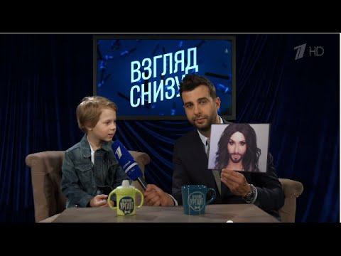 Вечерний Ургант. Взгляд снизу на Евровидение 2015 15.05.2015