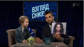 Вечерний Ургант. Взгляд снизу на Евровидение 2015 (15.05.2015)