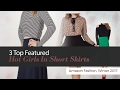 3 Top Featured Hot Girls In Short Skirts Amazon Fashion, Winter 2017