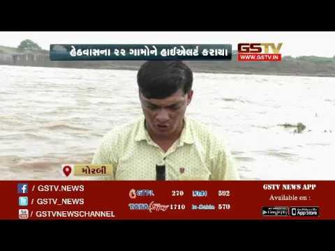 Morbi: 22 low-lying villages kept on high alert