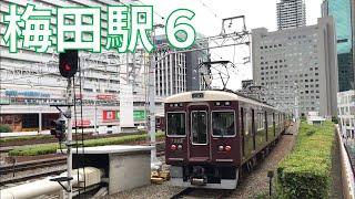 阪急電車 走行集 梅田駅 9