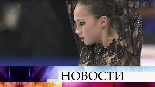 Россиянка Алина Загитова стала чемпионкой мира по фигурному катанию