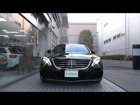 メルセデスベンツ S63 AMG ロング  中古車試乗インプレッション  Mercedes-Benz W222 S63 Long