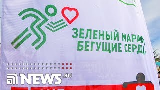 «Бег – это чудо»: москвичи отметили начало лета масштабным забегом