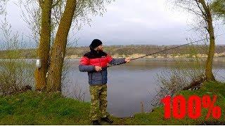 ВОТ ОНА!!! Рыбалка на ФИДЕР!!! 100% Попали на Хороший КЛЁВ!!!