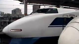 [Old-Film] グランドひかり東京駅発車!