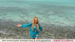 Смотреть клип Valevska - Скажи Мне Да!
