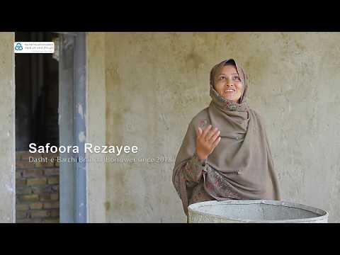 FMFB-Afghanistan, Housing MicroFinance loan Documentary