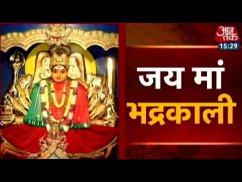 Dharm: Get blessings of Maa Bhadrakali