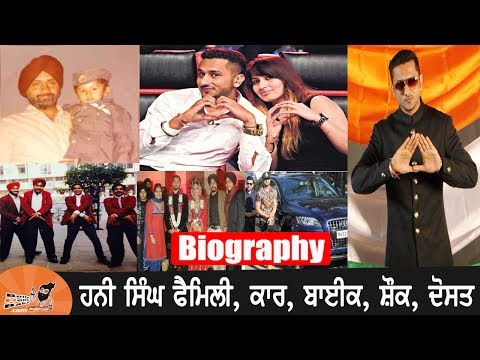 Yo Yo Honey Singh Biography in Punjabi Bolly Holly Baba | Family | Wife | Mother | Father |Car| Song