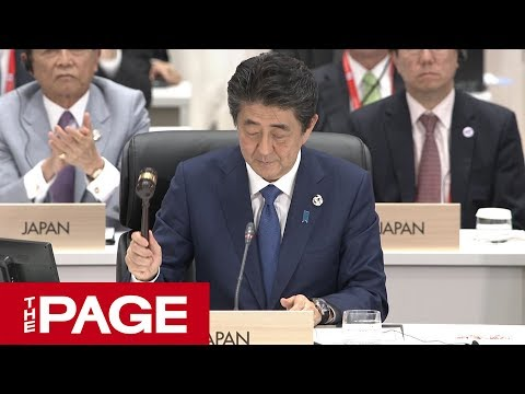 G20大阪サミットが閉幕 首脳宣言を採択(2019年6月29日)