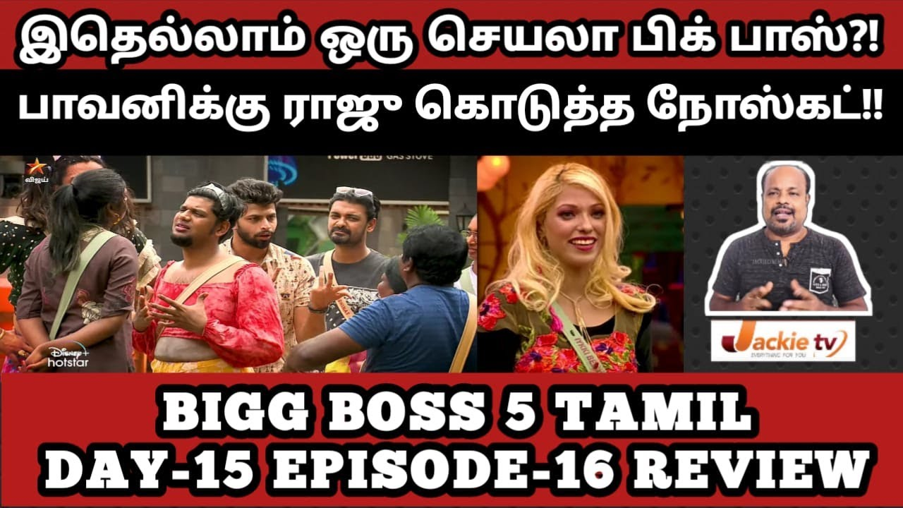 Download Cinemapayyan strategy failed   Priyanka is the reason for all problem?   BB5 Tamil D15 E16 Review
