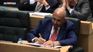 برلمان الأردن يقر تعديلات دستورية