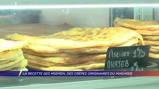 Yvelines | La recette des Msemen, des crêpes originaires du Maghreb