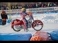 Чемпионат России Гонки на льду Класс 500см3 ФИНАЛ 5 января 2019 Каменск Уральский mp3