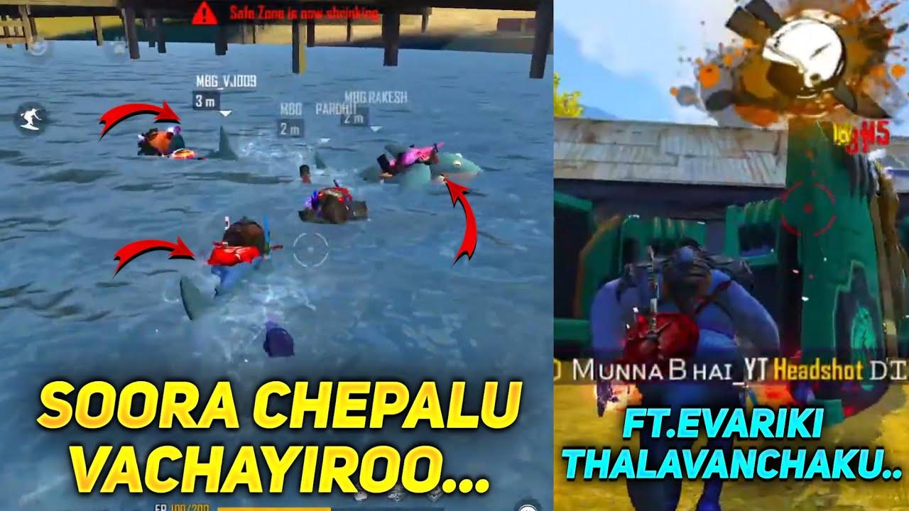 MBG Shark Bundle Comedy - FF Funny Gameplay - Free Fire Telugu - MBG ARMY
