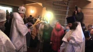Освящение храма в честь священномученика Иоанна Московского(20 сентября 2014 г., в субботу, викарий Святейшего Патриарха, управляющий Северо-Восточным викариатством еписк..., 2014-12-12T18:27:48.000Z)