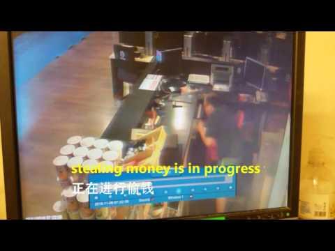 Thief also visit internet cafe