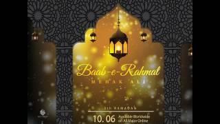 Download Hindi Video Songs - Mehak Ali: Baab-e-Rahmat [New Naat/ Nasheed 2016]