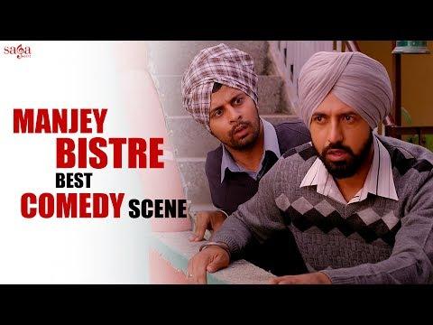 Manje Bistre - Best comedy scene | Gippy Grewal Comedy Movies | Punjabi Comedy | Latest Funny Scene