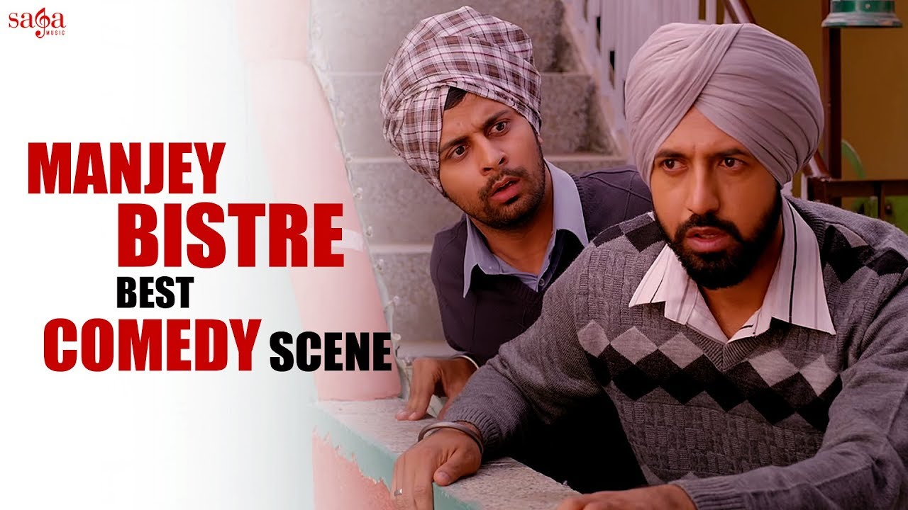 Manjey Bistre - Best comedy scene | Gippy Grewal Comedy Movies | Punjabi Comedy | Latest Funny Scene