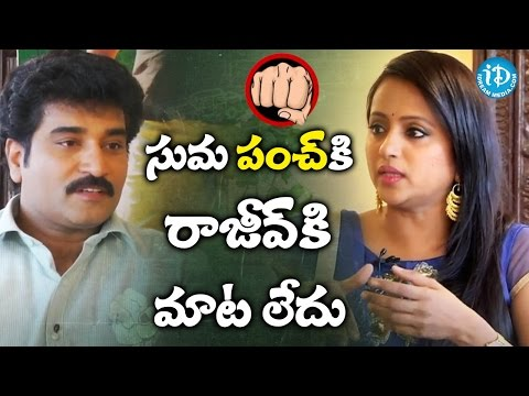 Anchor Suma Shocking Punch On Rajiv Kanakala || Appatlo Okadundevadu Team Interview