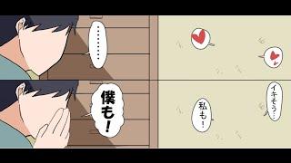 笑えるコピペを漫画化してみた Part 47 【マンガ動画】 thumbnail