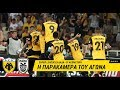 Giannina 0 - 4 AEK Athens FC ● All Goals And Full Highlights ● 14-01-2019