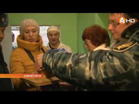 24 я колония поселение в Оленегорске отмечает юбилей – 50 лет