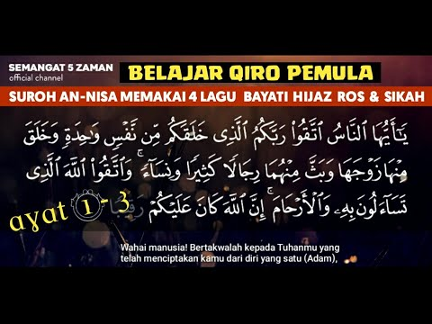 Belajar Qiro   suroh An-nisa ayat 1 - 3  dengan 4 lagu