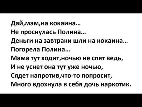 Сохадзе Ирма «Оранжевая песня» - текст и слова песни в