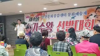 안산문화공감센터 가수왕…