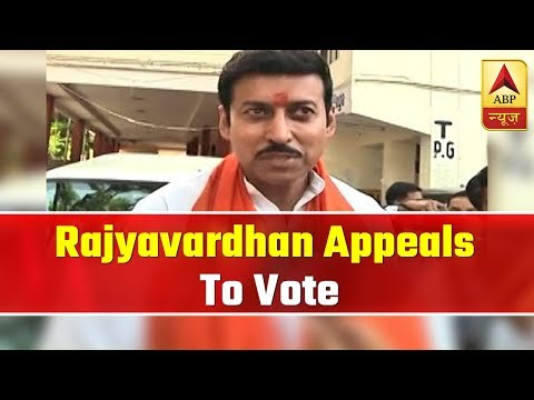 BJP Leader Rajyavardhan Singh Rathore Appeal People To Come Out For Voting | ABP News