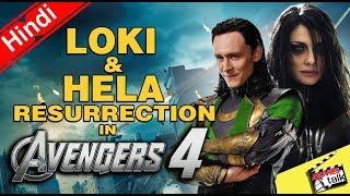 Loki & Hela RESURRECTION Theory In Avengers 4 [Explained In Hindi]