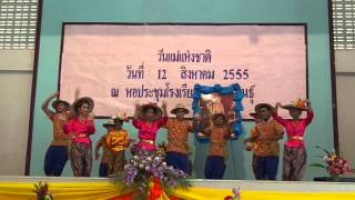 Thai Folk Dance (นาฏลีลา) at Trontrisin School - Mother's Day 2012