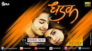Dhadak Cover Song (Title Track) | DJ RAHUL ROY Feat. Ashajeeva