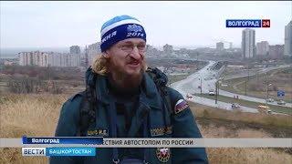 Известный путешественник Иван Ширяев посетил Уфу