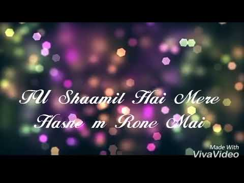 Mainu Ishq Tera Le Dooba Lyrics Chordify Music Download your search result mp3, or mp4 file on your mobile, tablet, or pc. chordify music blogger