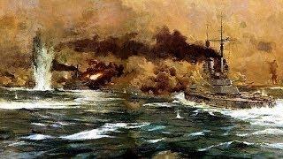 Ютландское сражение. Хронология событий (великие морские битвы и сражения)